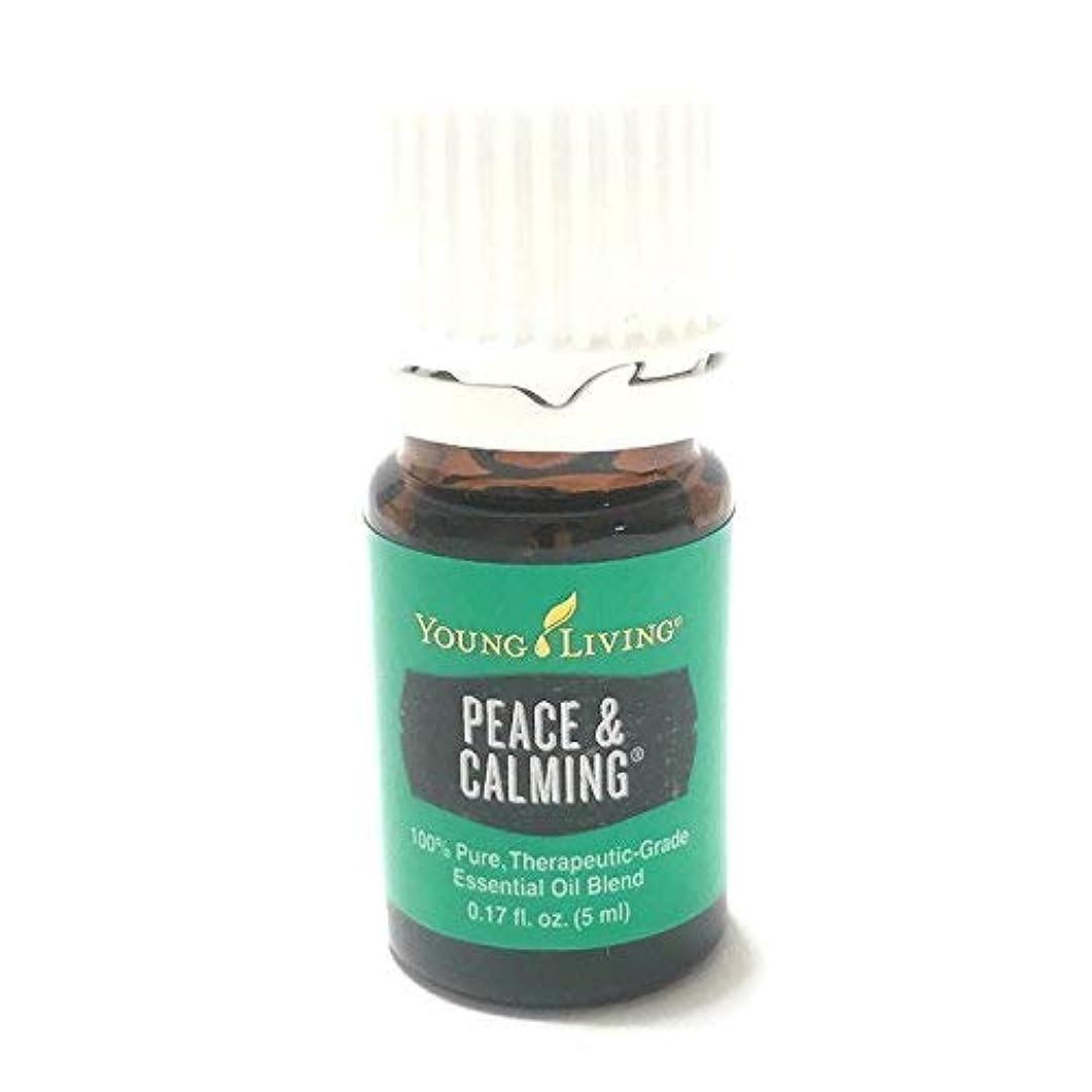 悩み着実に介入するYoung Living 平和&カーミング5ミリリットル、100%ピュアtheraputicグレード