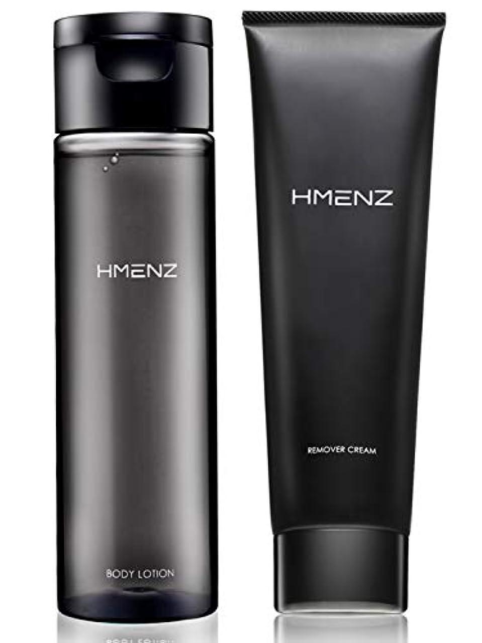 有効実際逆さまに医薬部外品 HMENZ メンズ 除毛クリーム + アフターシェーブローション 【 パーフェクト 除毛 セット 】 陰部 VIO 使用可能 210g & 250ml