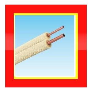 オーケー器材 被覆冷媒配管 ペアコイル 6.35/9.52 K-HP23E