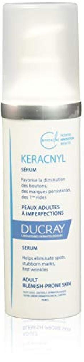 豊富代替案絶滅したDucray Keracnyl Serum 30ml
