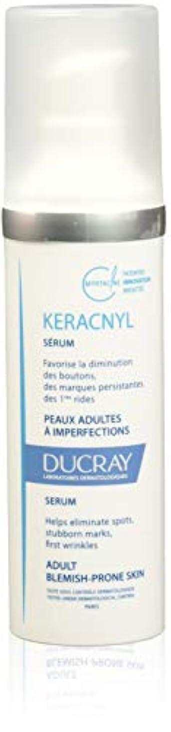 ドライバフットボール現実Ducray Keracnyl Serum 30ml