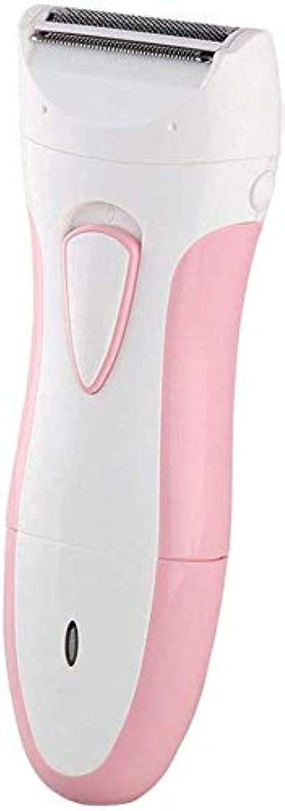 パパプラカードサワーHABAIS 長期的ななめらかな肌のための足の脱毛器家庭用、電気ミニ無痛脱毛器ワイヤレスウェットとドライの脱毛器応用,Pink
