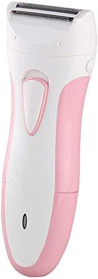 微弱ブルゴーニュ累計HABAIS 長期的ななめらかな肌のための足の脱毛器家庭用、電気ミニ無痛脱毛器ワイヤレスウェットとドライの脱毛器応用,Pink
