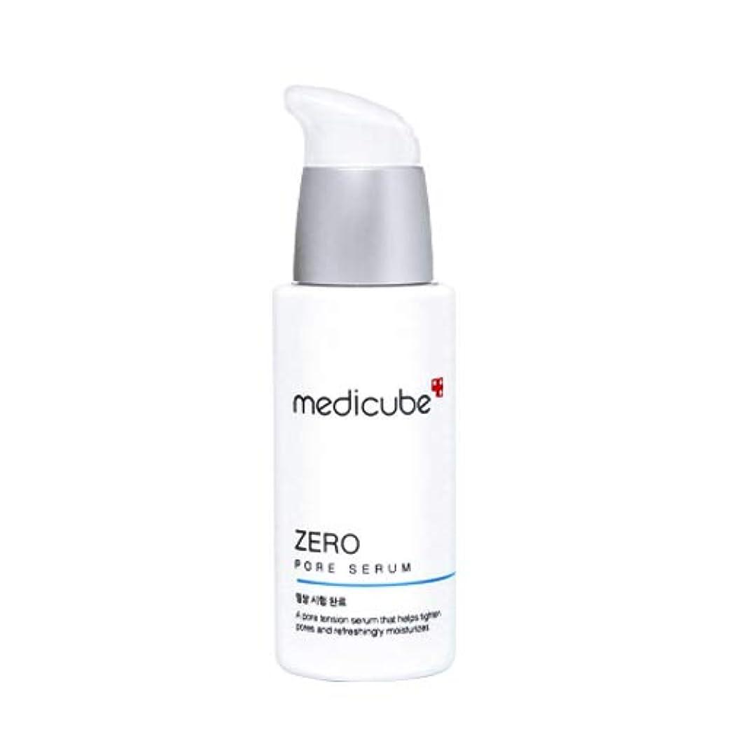 に対応する方向確立します[Medicube] Zero Pore Serum 27ml / [メディキューブ] ゼロ毛穴セラム27ml [並行輸入品]