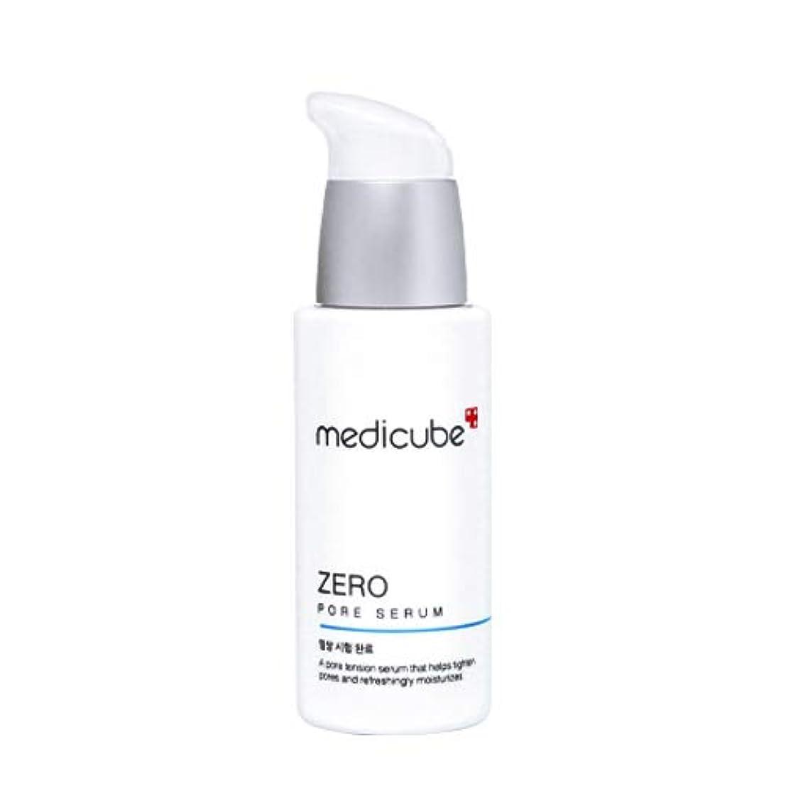年金受給者レクリエーションカード[Medicube] Zero Pore Serum 27ml / [メディキューブ] ゼロ毛穴セラム27ml [並行輸入品]