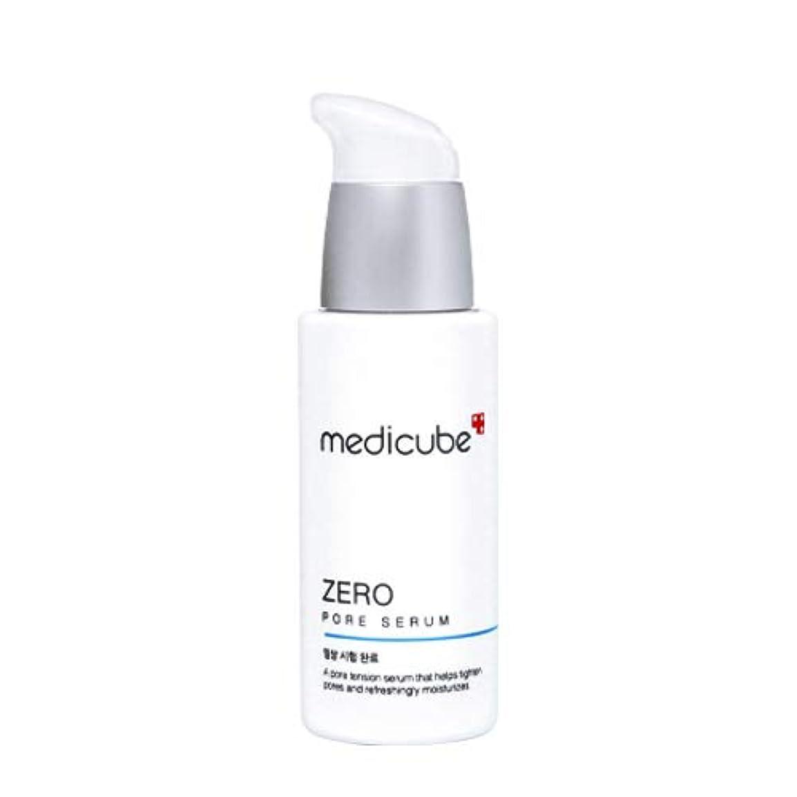 機械前置詞アリーナ[Medicube] Zero Pore Serum 27ml / [メディキューブ] ゼロ毛穴セラム27ml [並行輸入品]
