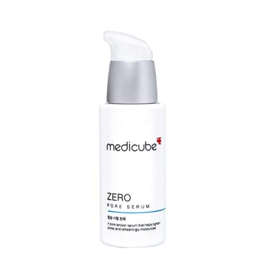 マーキー電化するマーチャンダイジング[Medicube] Zero Pore Serum 27ml / [メディキューブ] ゼロ毛穴セラム27ml [並行輸入品]