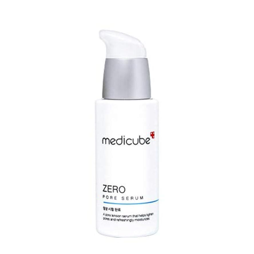 ピストンコショウ振る舞う[Medicube] Zero Pore Serum 27ml / [メディキューブ] ゼロ毛穴セラム27ml [並行輸入品]