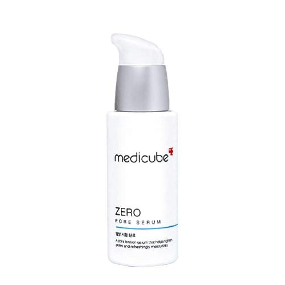 最大の実際打たれたトラック[Medicube] Zero Pore Serum 27ml / [メディキューブ] ゼロ毛穴セラム27ml [並行輸入品]