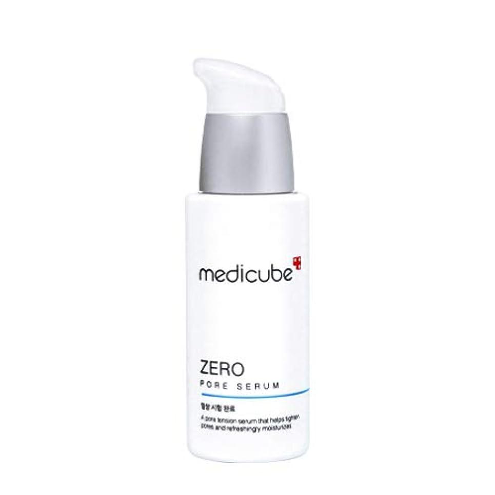 株式一般ブルゴーニュ[Medicube] Zero Pore Serum 27ml / [メディキューブ] ゼロ毛穴セラム27ml [並行輸入品]