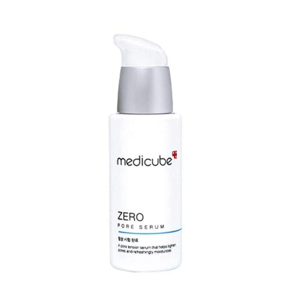 観察するモデレータ収束[Medicube] Zero Pore Serum 27ml / [メディキューブ] ゼロ毛穴セラム27ml [並行輸入品]