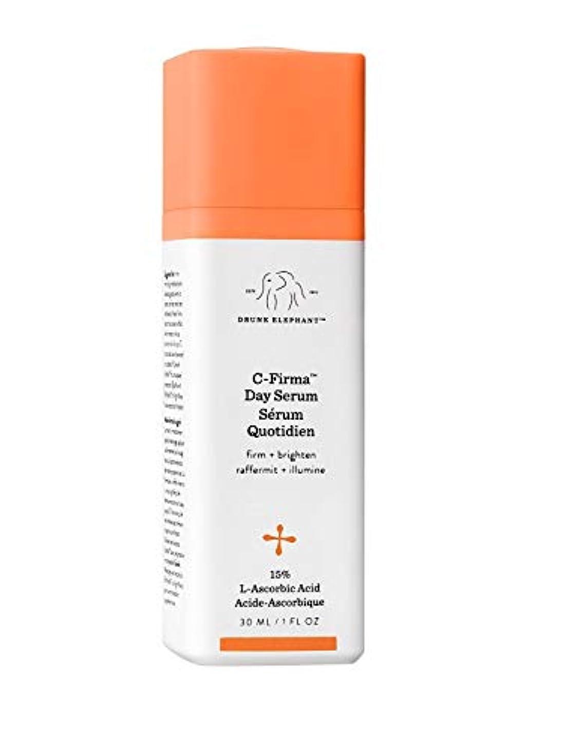 北米ホース電子DRUNK ELEPHANT C-Firma Day Serum 1 oz/ 30 ml ドランクエレファント C-ファーマ デイセラム 1 oz/ 30 ml [並行輸入品]