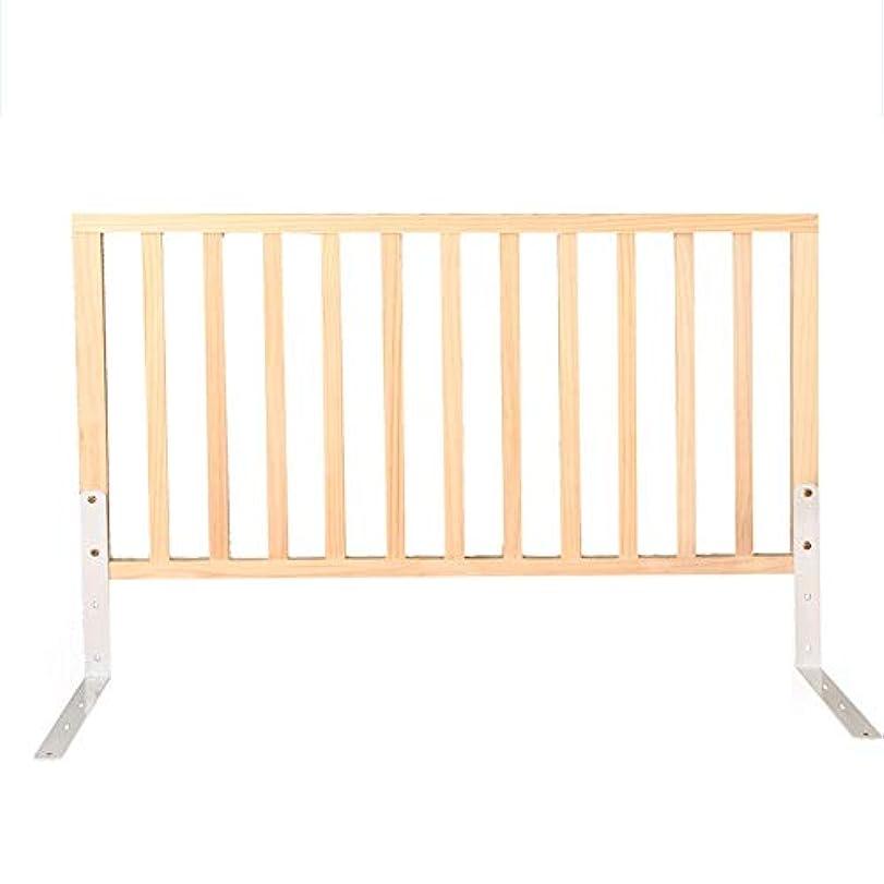 居間蒸し器憂鬱なXyanzi-ガードレールフェンス 幼児のガードレール、純木のベッドの柵の監視高さ調節可能なスラット及びBoxspringのための普遍的な適合(サイズ:150cm) (色 : A, サイズ さいず : 120cm)