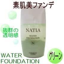ナティアウォーターファンデーション (30ml) KD-NWF (グリーン)