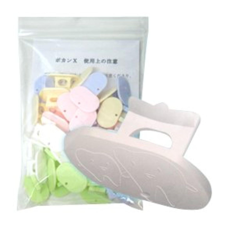 オーラルアカデミー口腔免疫トレーニング装置ポカンX 50個入(5色各10個入)