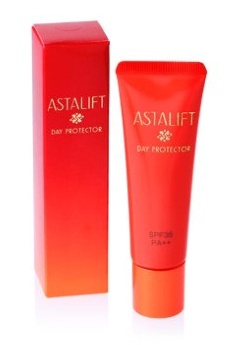 服を洗うポルトガル語側溝アスタリフト デイプロテクター<日中用美容液> SPF35?PA++ 30g