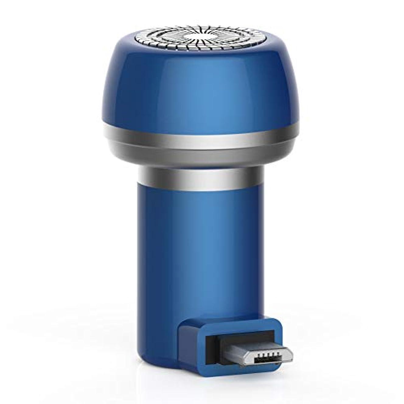煙突信じる戻るFuntoget  電気充電式シェーバー、2に付き1磁気電気シェーバーミニポータブルType-C USB防水耐久性剃刀