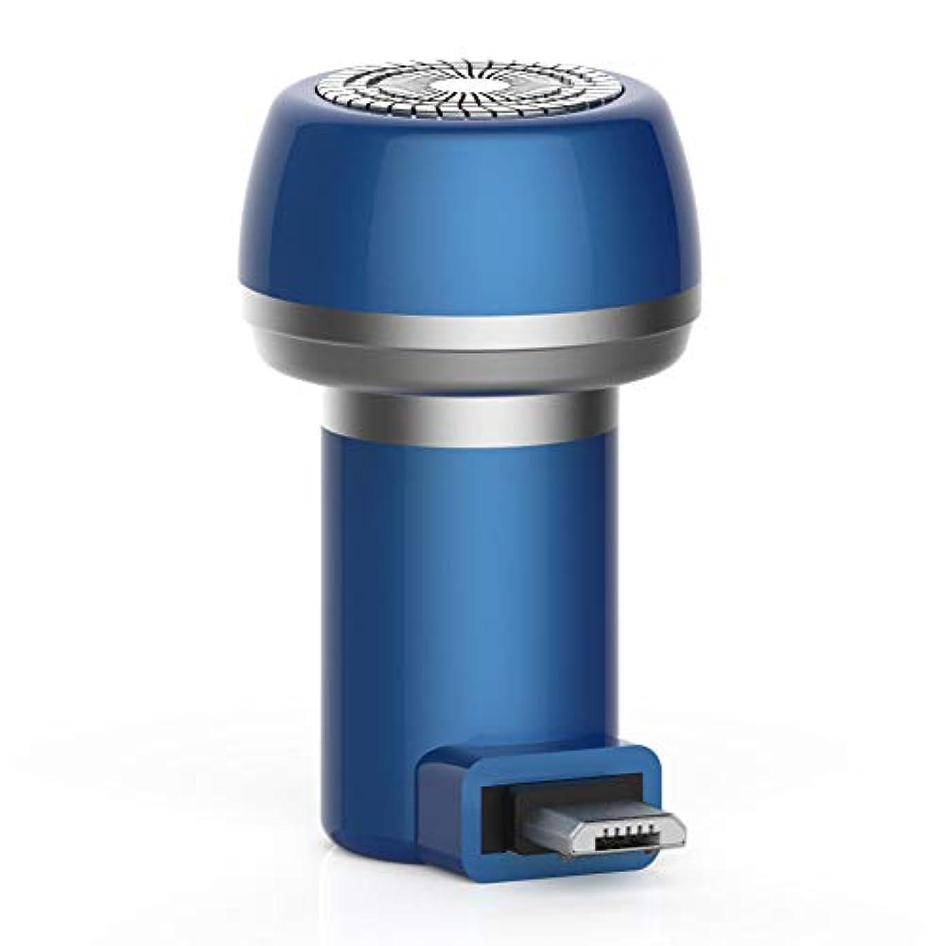 約束する無限アパルFuntoget  電気充電式シェーバー、2に付き1磁気電気シェーバーミニポータブルType-C USB防水耐久性剃刀