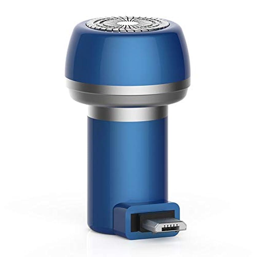 ぺディカブ添加剤配管Funtoget  電気充電式シェーバー、2に付き1磁気電気シェーバーミニポータブルType-C USB防水耐久性剃刀