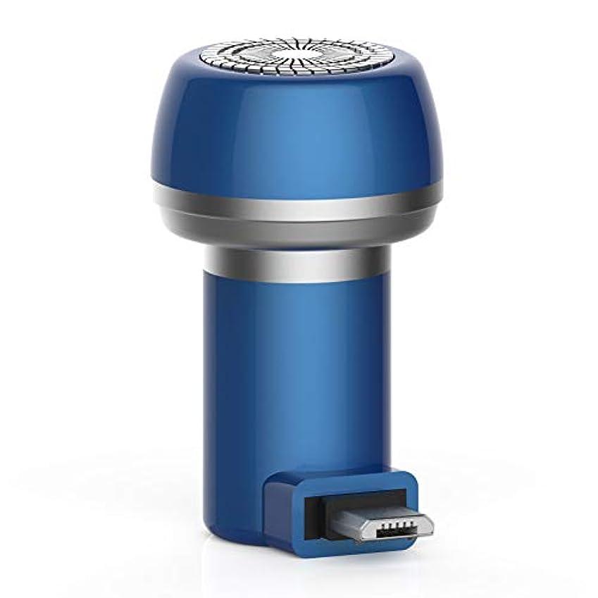 致命的ミルク人工的なBeaurtty 2 1磁気電気シェーバーミニポータブルType-C USB防水剃刀