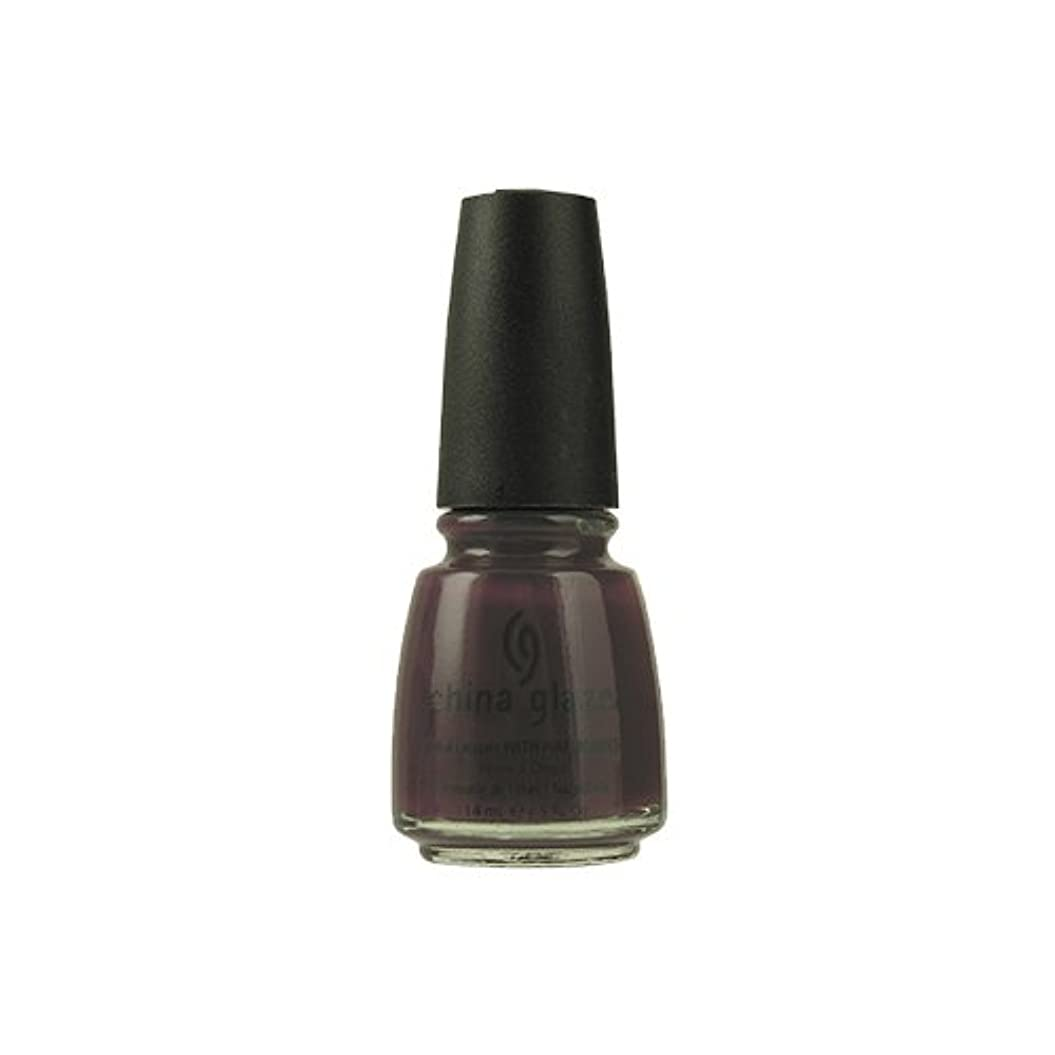 製油所好奇心白菜[China Glaze] 77008 VIII [X Collection]