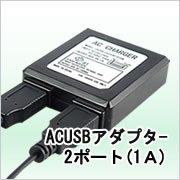 AC/USBアダプター JS-ACN078B(ブラック)