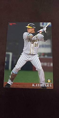 プロ野球チップス2019 第2弾 阪神タイガース 糸原 健斗 33