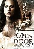 オープンドア [DVD]