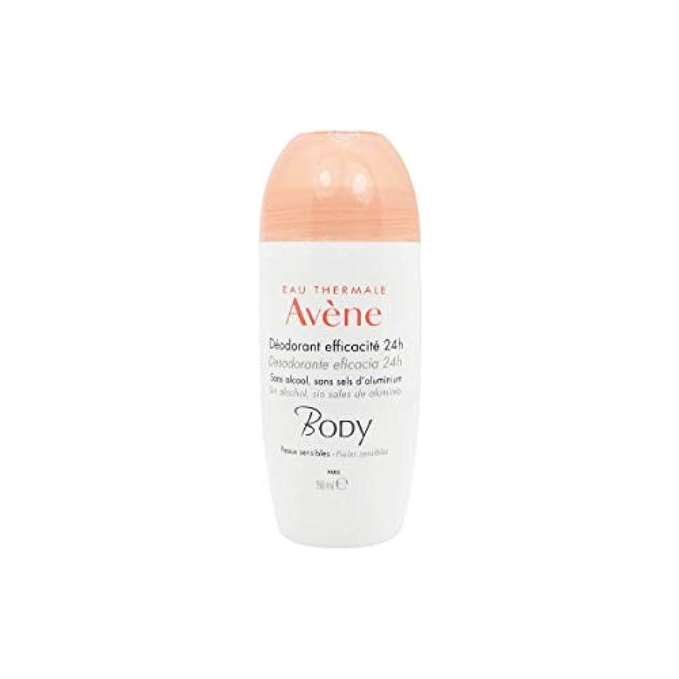 教授黒石膏Avene Regulating Deodorant Care Roll-on 50ml [並行輸入品]