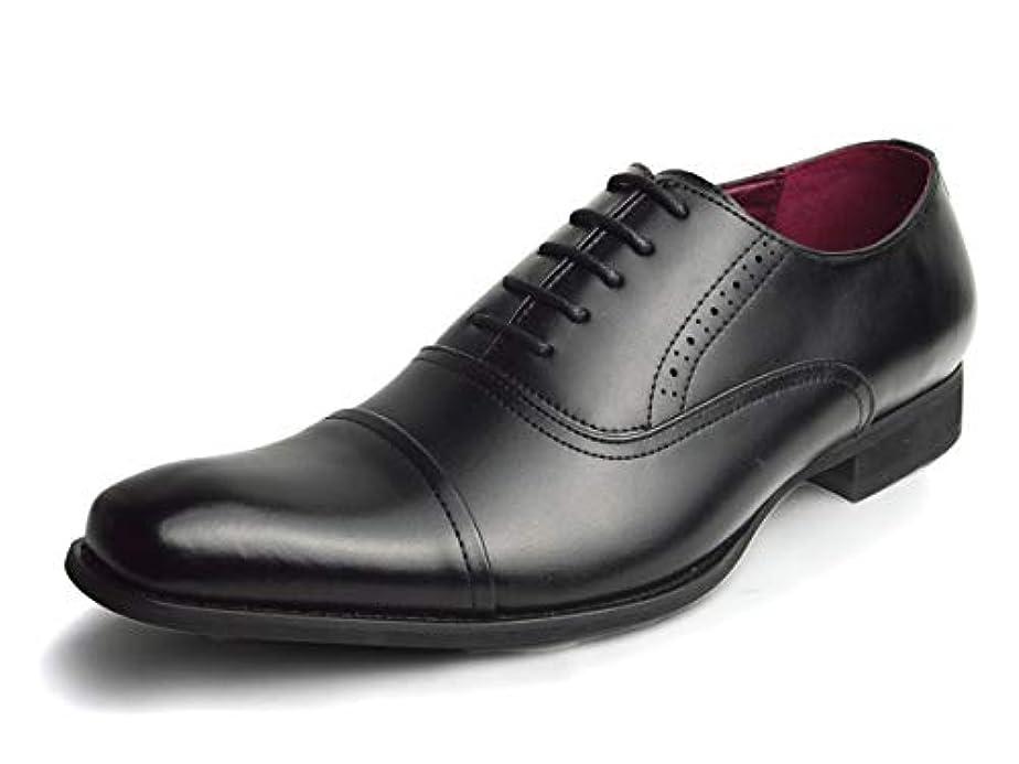 困惑する湿原あざNERO CORSARO 本革 日本製 ビジネスシューズ 革靴 紳士靴 メンズ レースアップ ストレートチップ 内羽