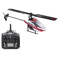 【国内発送】WALKERA SUPER CP 2.4G 6CH 3D RCヘリコプター機体とDEVO7E(送信機) ワルケラ フライバーレス