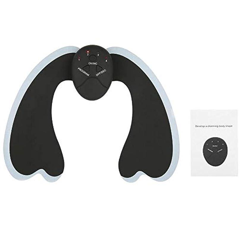 タワー薄暗い構造Semmeヒップトレーナー電子臀部用ビルダー臀部引き締めリフトヒップを排除過剰脂肪トレーニングフィットネスマッサージ機