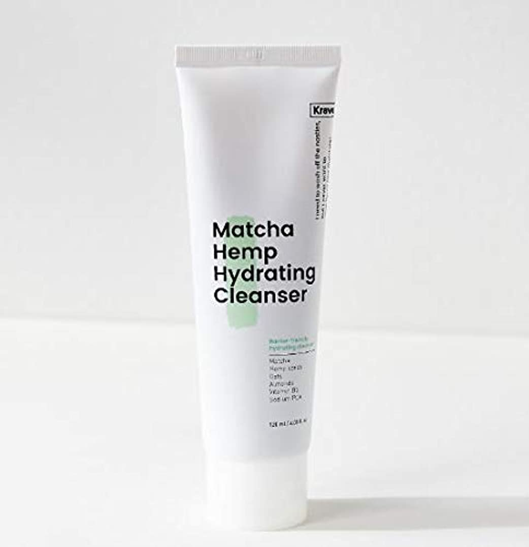 眉をひそめるインストラクターいちゃつく[Krave] Matcha Hemp Hydrating Cleanser 120ml / 抹茶ハイドレイティングクレンザー120ml [並行輸入品]