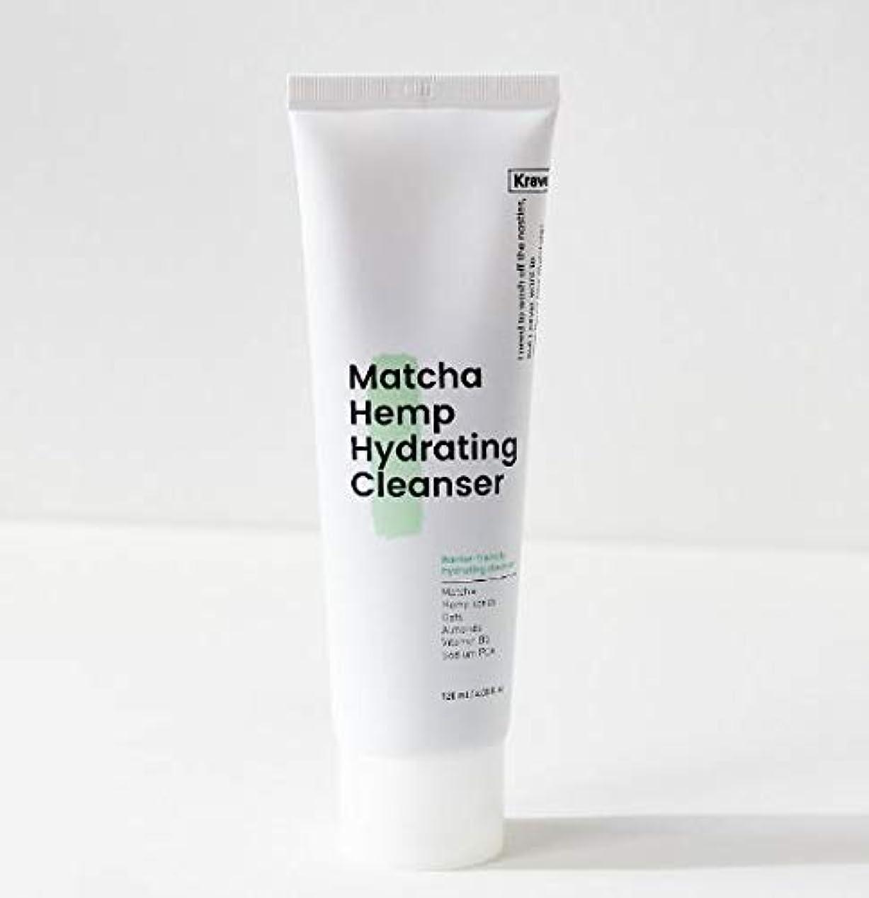 欠如木製トレイル[Krave] Matcha Hemp Hydrating Cleanser 120ml / 抹茶ハイドレイティングクレンザー120ml [並行輸入品]