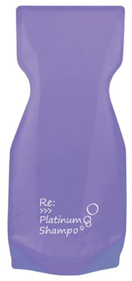 服を洗う繊毛シンクアジュバンRE:プラチナムシャンプー レフィル 700ml