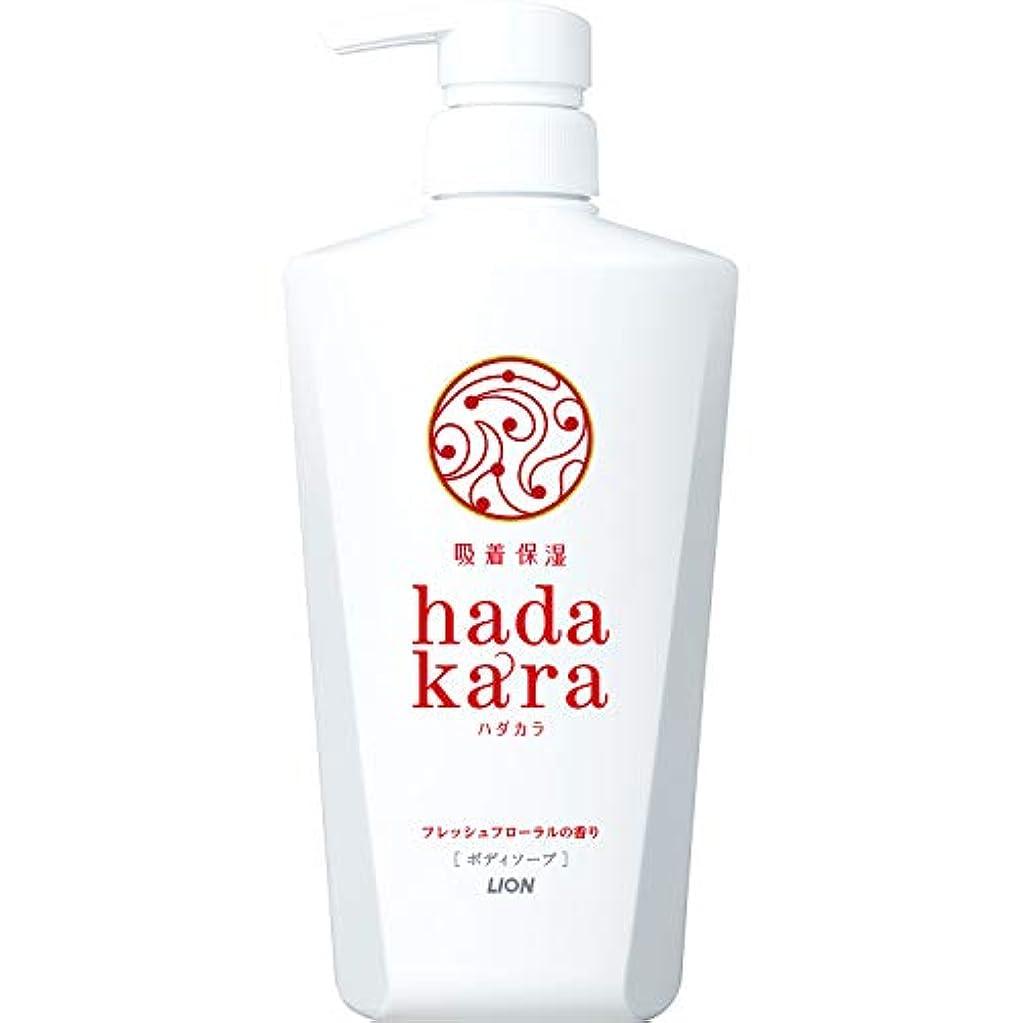 霜資格弱いhadakara(ハダカラ) ボディソープ フローラルブーケの香り 本体 500ml