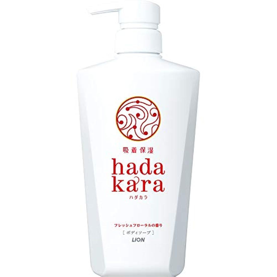 保護する決めますウッズhadakara(ハダカラ) ボディソープ フレッシュフローラルの香り 本体 500ml フローラルブーケ