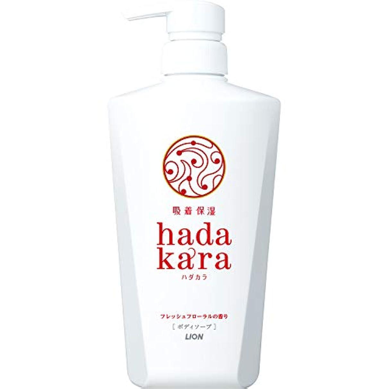 きらきら野心的相互hadakara(ハダカラ) ボディソープ フローラルブーケの香り 本体 500ml