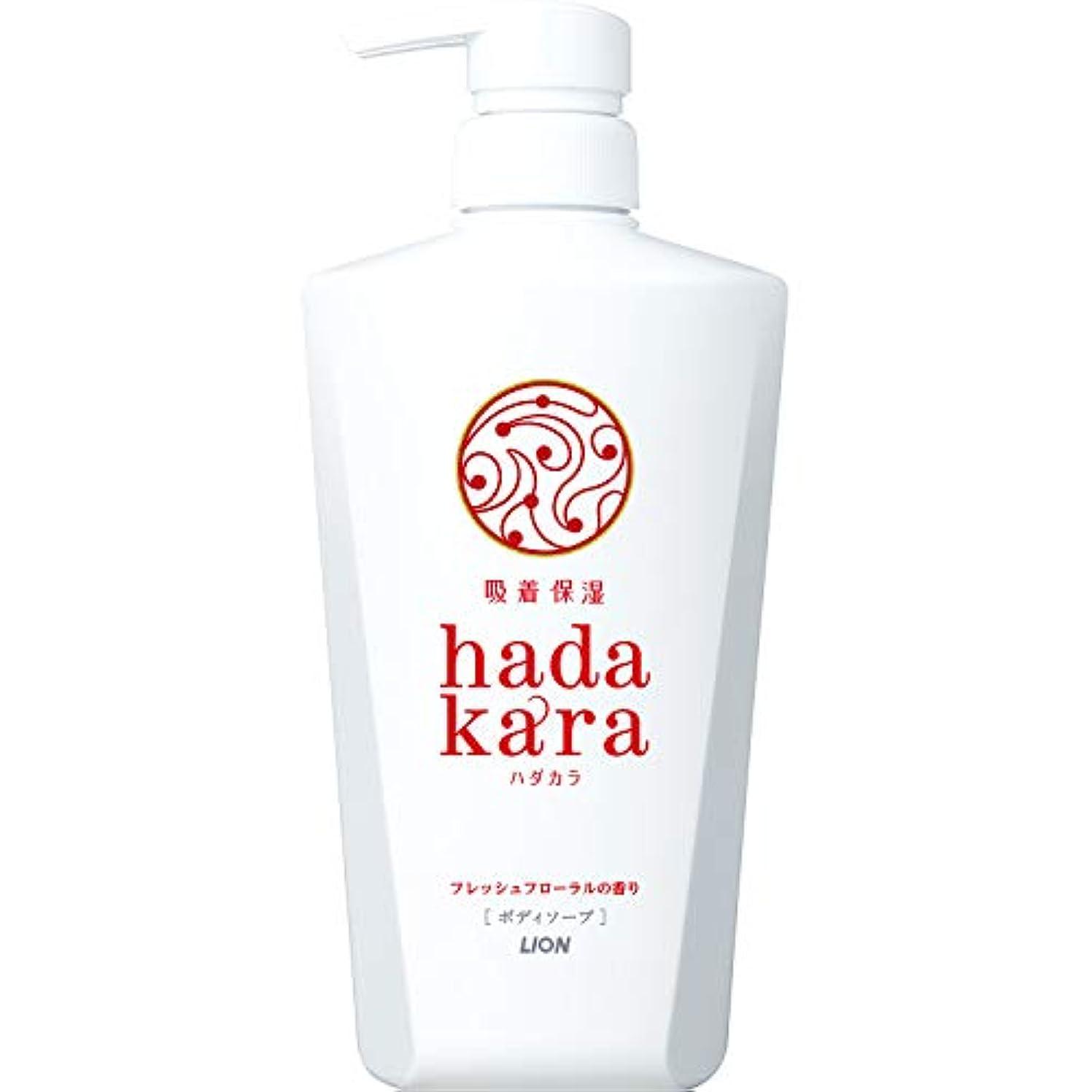 利得パーク持ってるhadakara(ハダカラ) ボディソープ フレッシュフローラルの香り 本体 500ml フローラルブーケ