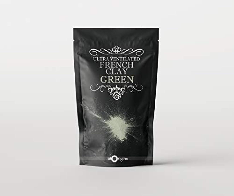 法廷プット瞑想Green Ultra Ventilated French Clay - 500g