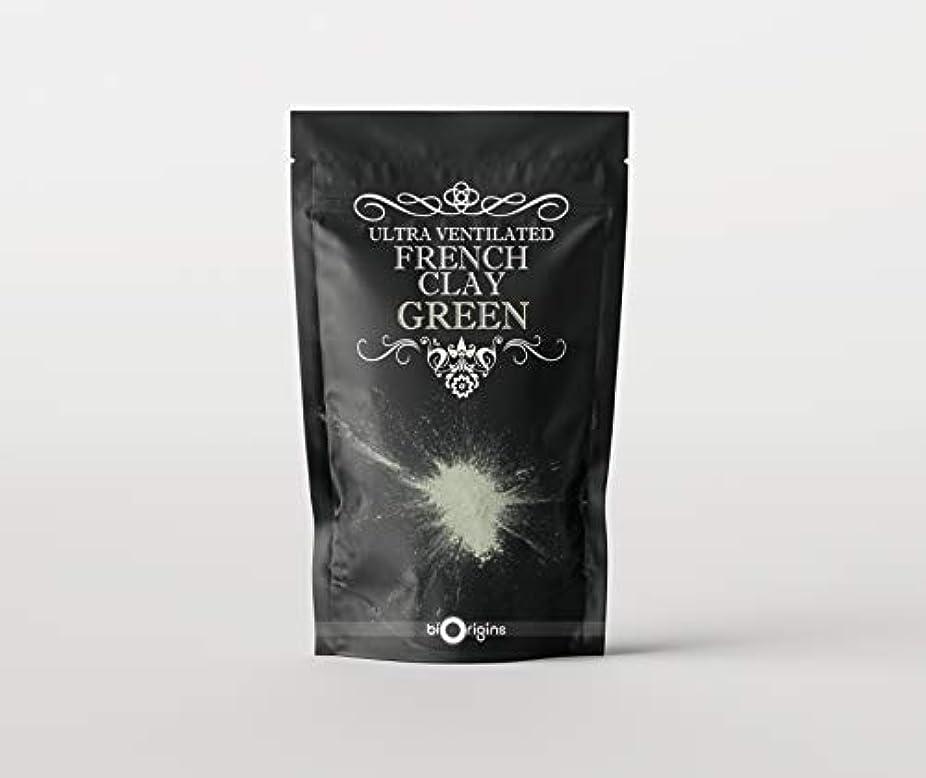 購入痴漢引き渡すGreen Ultra Ventilated French Clay - 500g
