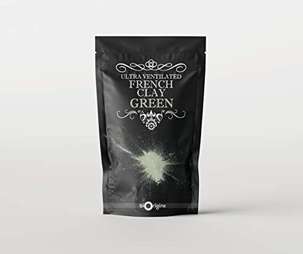 させる不良品コンパニオンGreen Ultra Ventilated French Clay - 5Kg