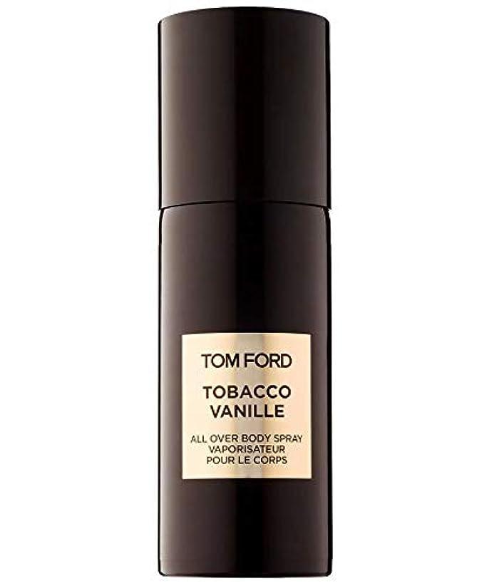 バラ色便益バージンTom Ford Private Blend 'Tobacco Vanille' (トムフォード プライベートブレンド タバコバニラ) 5.0 oz (150ml) All Over Body Spray ボディースプレー