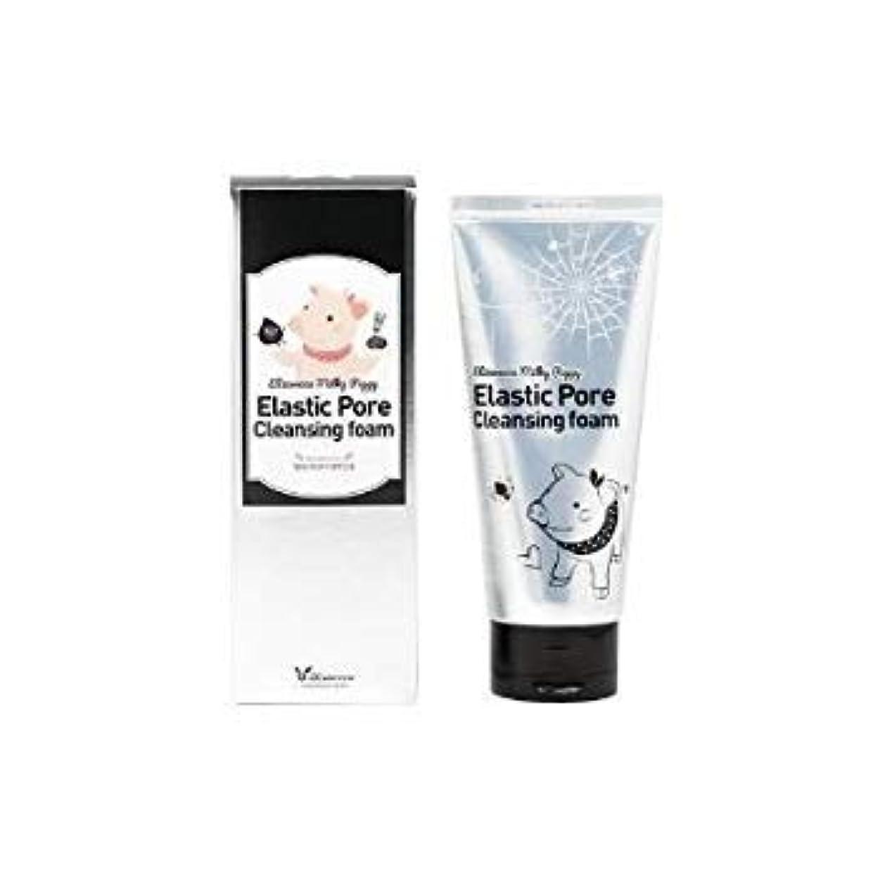 角度長いです臨検(3 Pack) ELIZAVECCA Elastic Pore Cleansing Foam (並行輸入品)