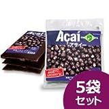 アサイー 100% 冷凍ピューレ 100g×4パック×5袋