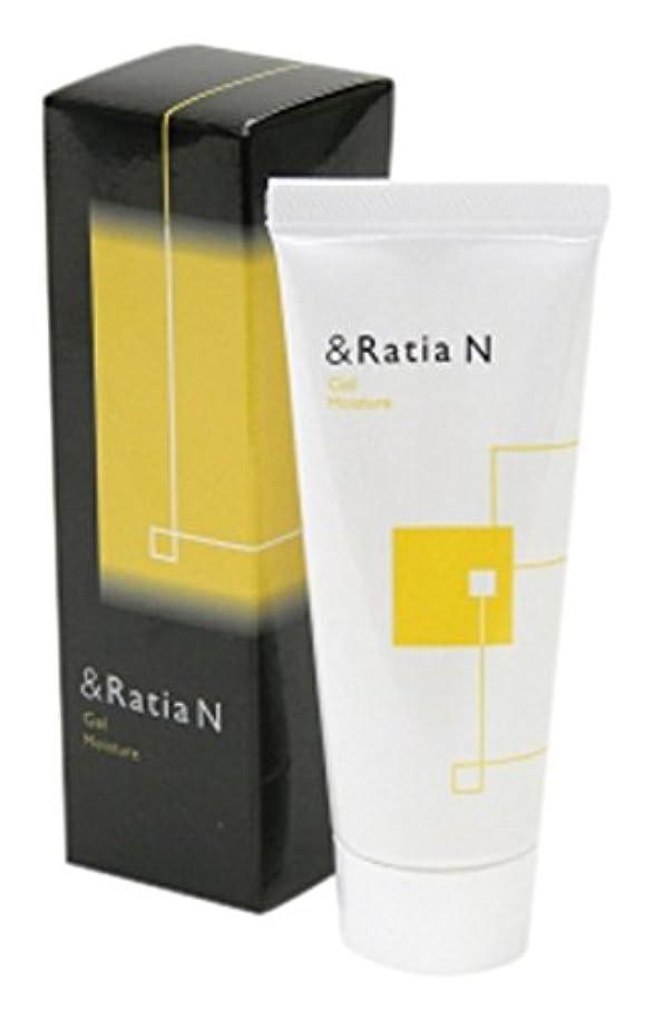 インデックス成長する性的&RatiaNゲルM34g