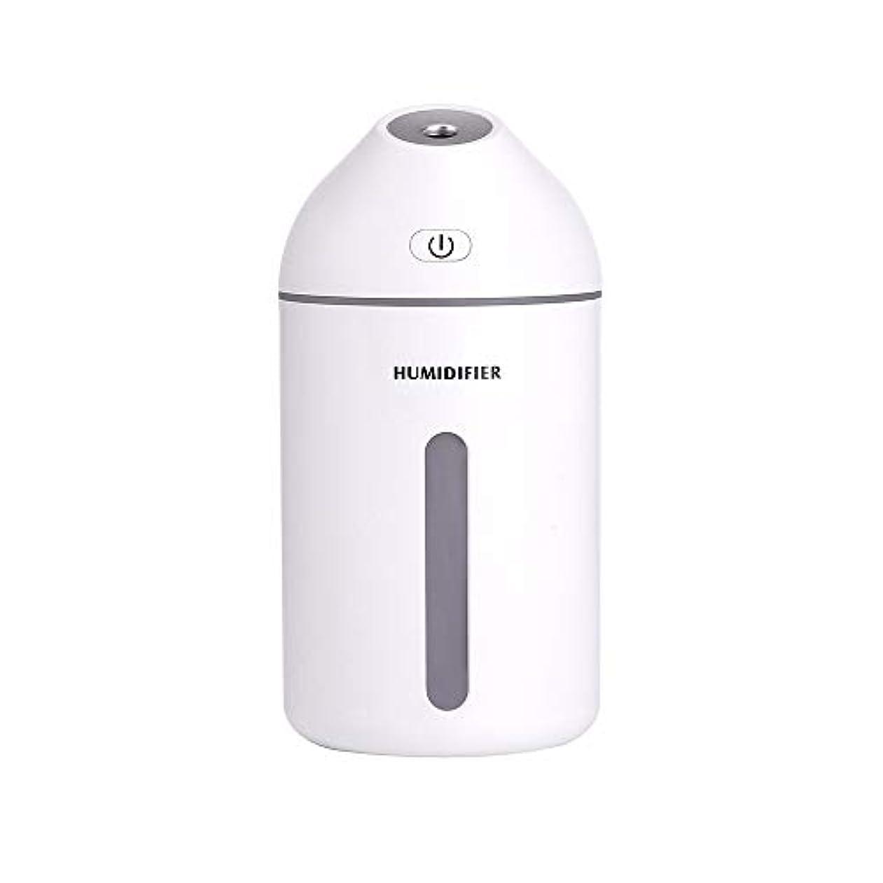 前方へオーラル慈悲320mlのエッセンシャルオイルディフューザーの静かな加湿器ホーム、カーフレグランスディフューザー (Color : White, Size : 7.7×15.2)