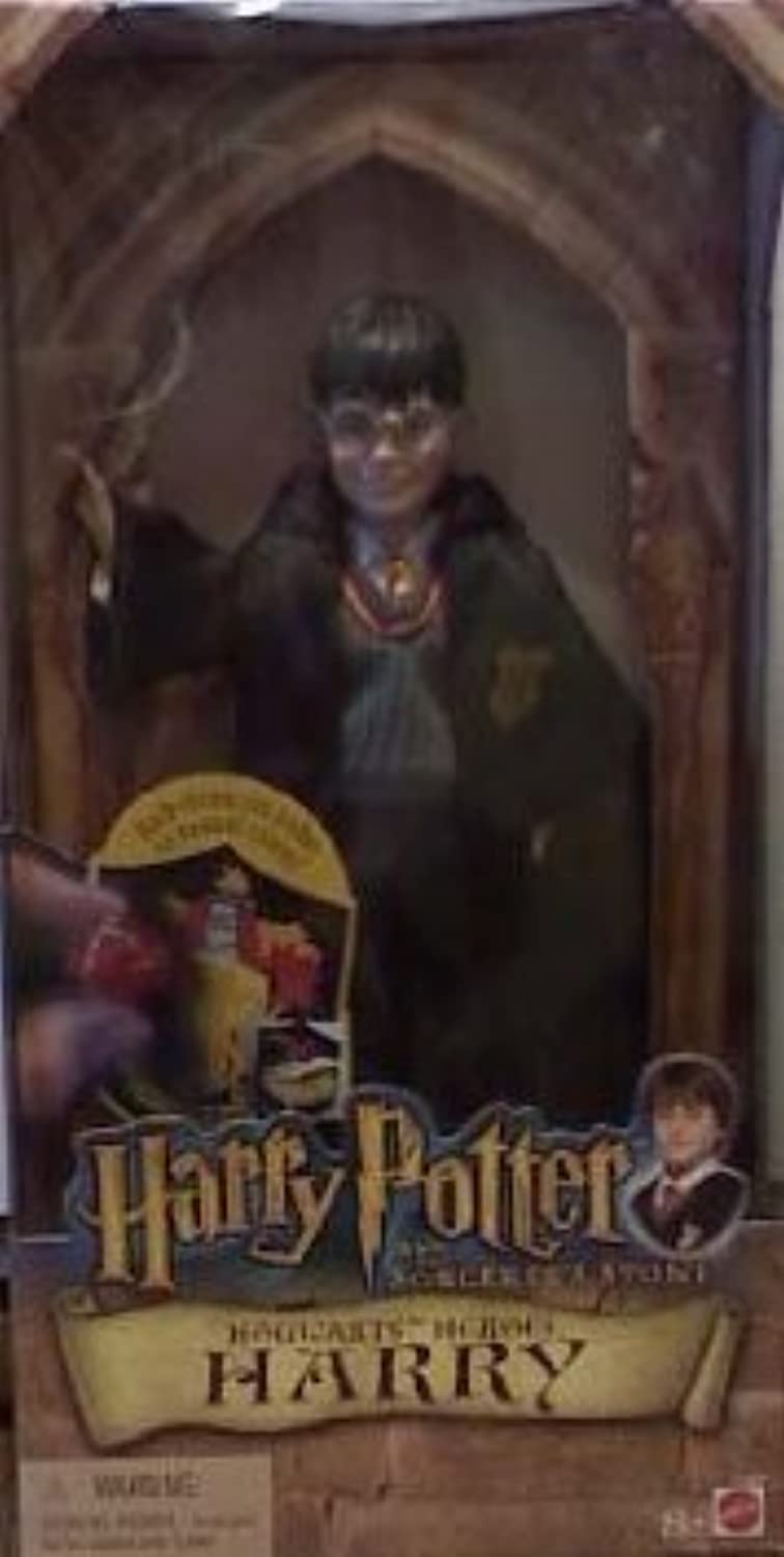 Harry Potter (ハリーポッター) and the Sorcerer's Stone Harry Hogwarts Heroes Harry Doll ドール 人形 フィギュア(並行輸入)