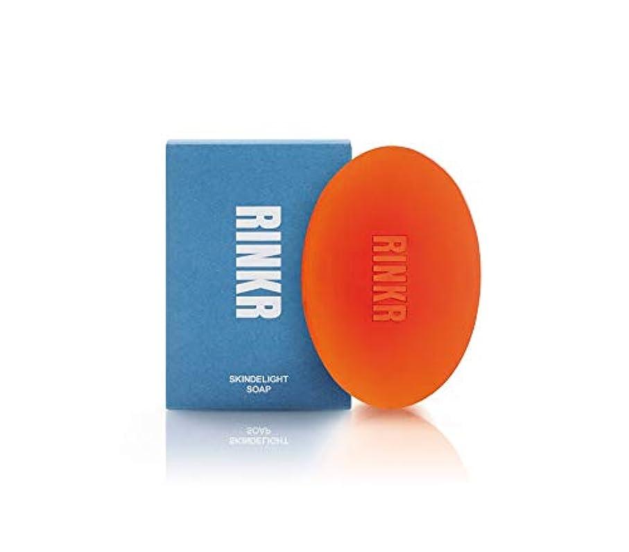 無意味蒸気取り囲むRINKR(リンカー) スキンディライト ソープ 100g