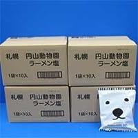 北海道札幌円山動物園 白クマ塩ラーメン 10袋入り×4箱